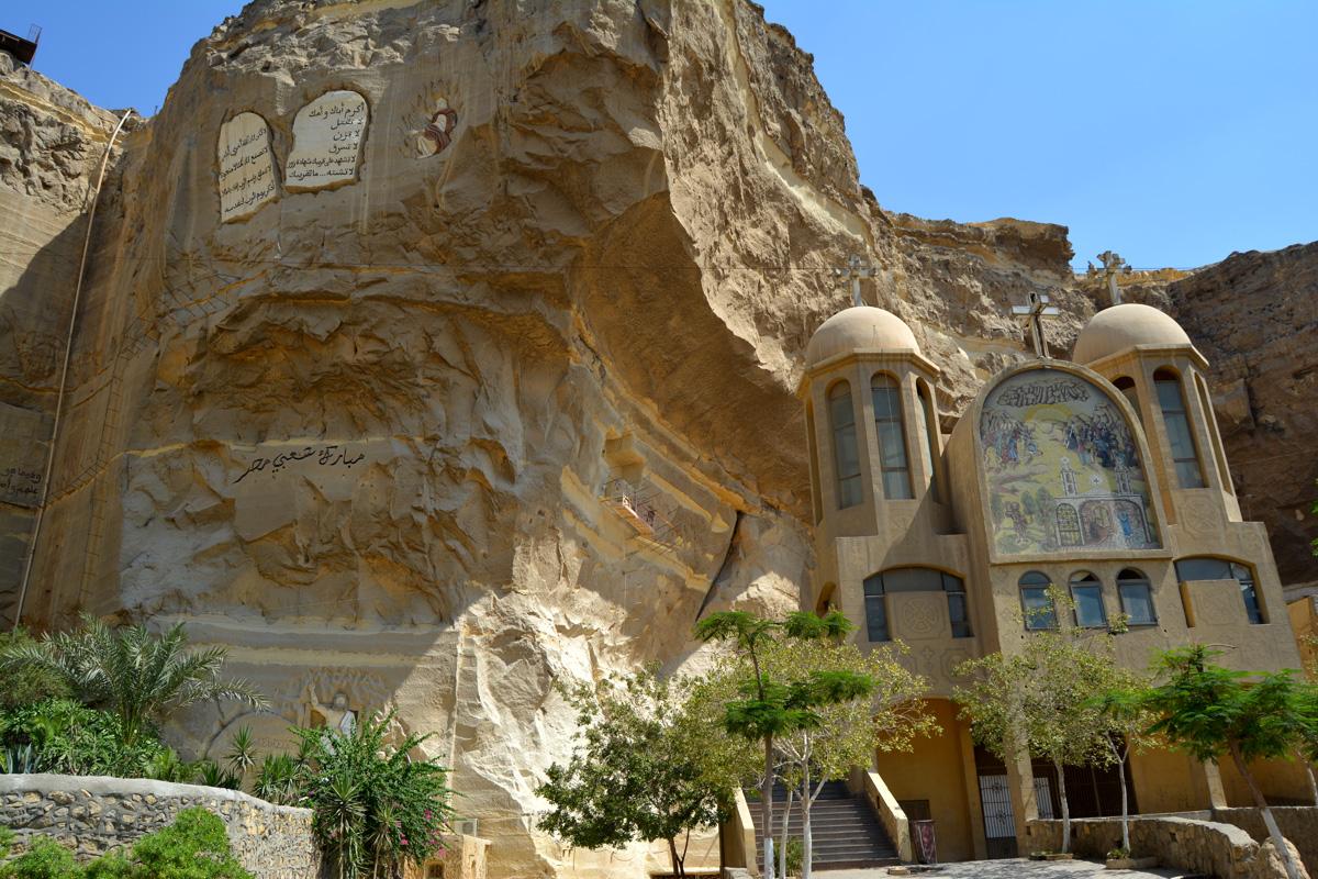 La Ciudad de la Basura y la Iglesia de la Cueva